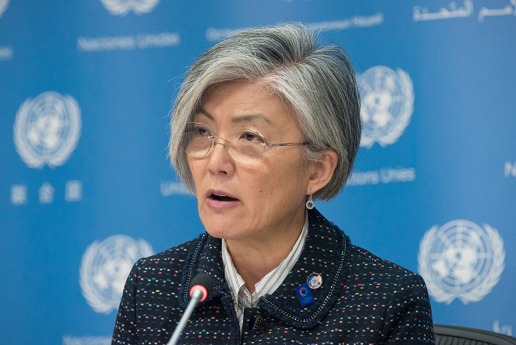 Kang Kyung-Wha © Albin Lohr-Jones/Pacific Press/LightRocket/Getty Images)